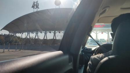 从忻州顿村到北京的一下午!