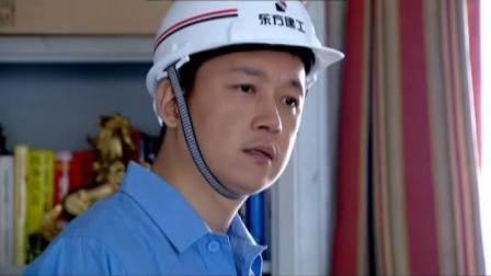 走出国门(第02集)[高清]