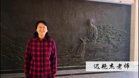 沈阳师范大学教育科学学院第十届研究生文化艺术节开幕式开场视频