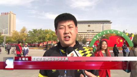 2019年全国青少年短道速度轮滑巡回赛(金昌站)成功举行