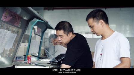 新涛亚克力招商宣传片—专业的亚克力板材生产厂家