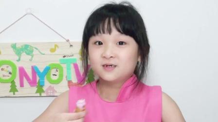 知育果子草莓冰淇淋DIY手做食玩[NyoNyoTV 妞妞TV]