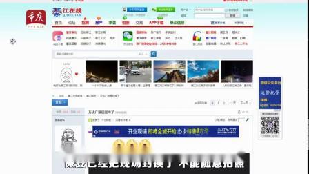 追光|重庆綦江万达广场一汽修中心墙面突发坍塌 吓坏过路网友