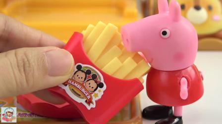 小猪佩奇会滑行的迪士尼汉堡店玩具