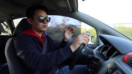 制霸全球的小型车王者 四代本田飞度全网首度大横评