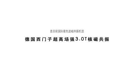 宣传片 yiyuan