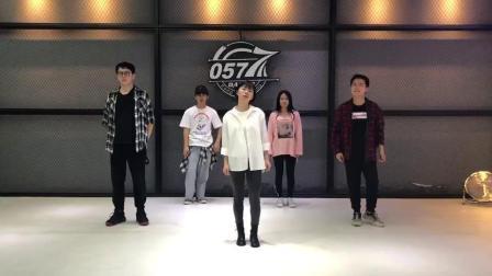 温州龙湾抖音热门舞爵士舞街舞培训 sj炫舞艺爵