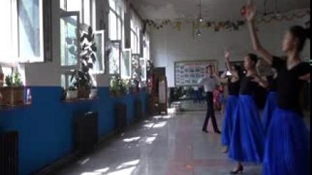 乌鲁木齐市新荷拉丁舞考级(内部视频)10