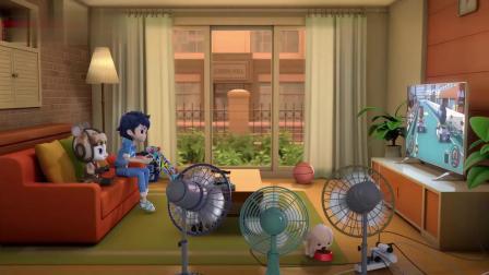 皮皮鲁安全特工队:皮皮鲁光顾着玩游戏,结果家里停电了