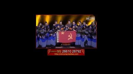 彝族舞《守护》荷花奖版本-背景音乐