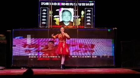 河南省安阳市豫华歌舞团