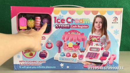 小猪佩奇之冰淇淋商店和收银机玩具