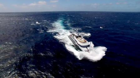 Bury The Bow - Motor Yacht GENE MACHINE 180' (55m) Amels
