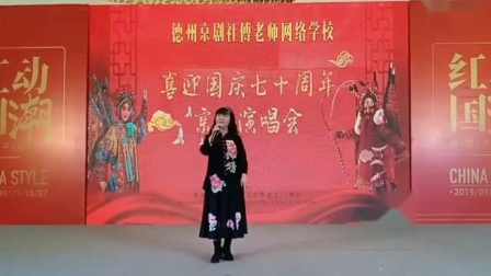 万达广场演唱京剧长征