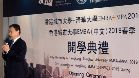 EMBA+MPA 課程精彩視頻