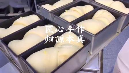 19号谷仓手工吐司30秒出餐,在保证出餐速度同时精选食材,追求健康与美味的优质。
