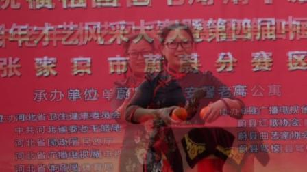 河北省第六届中老年人才艺风采大赛:蔚县市级选拔赛图片欣赏 2019.10