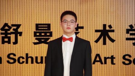 《嘉陵江上》太原舒曼艺术培训学校2019级学子 于涵