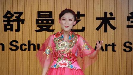 《梅花引》太原舒曼艺术培训学校2019级学子 田昊倬
