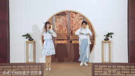 李懋扬(T2o)、严以安 中国风单曲《琴弦上》