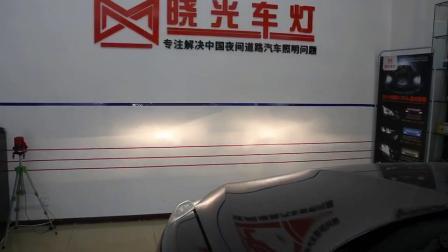 成都驭胜S350升级车灯改装LED大灯日行灯总成