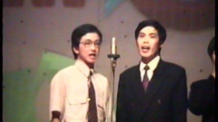 恭城中学1993年校庆晚会老师小合唱《掀起你的盖头来》
