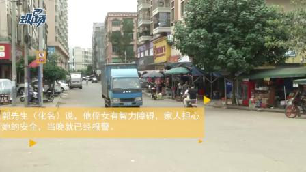 广东雷州一学校发生轮奸案,目前仍有一人在逃