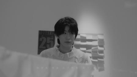 刘凤瑶《梦游》官方MV