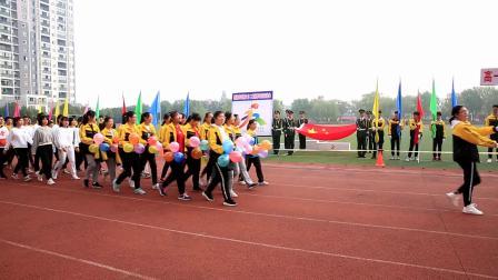 郎溪中学运动会开幕式