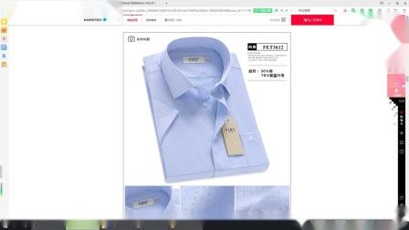 标准男衬衫打版-_超清1 (2)