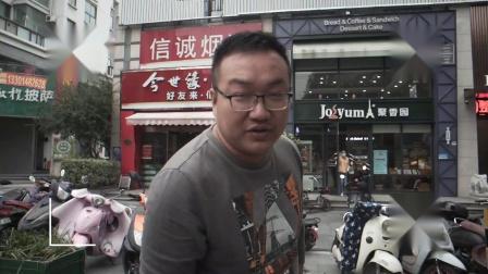 袁总的惊喜VLOG