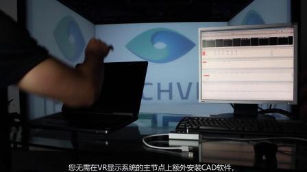 Plug&Viz - 可将任何计算机连接到VR系统的适配器 - TechViz