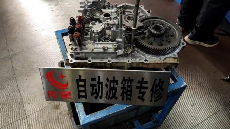 本田雅阁5AT变速箱冷车不走维修-自动变速箱维修