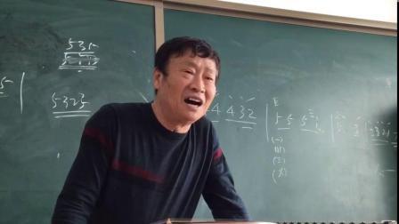李老师的课堂    中阮﹤喜洋洋>2019.10.24