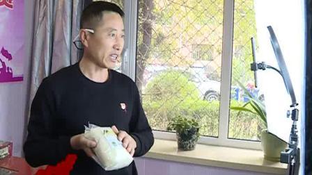 """市妇联举办""""中国邮政杯""""鸡西·首届全国电商草根网红大赛"""