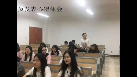 广东海洋大学寸金学院外国语学院商务英语专业2017级商务英语7班
