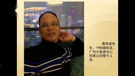 云潭中学60周年校庆暨奖教奖学捐资活动筹备工作剪影10.25