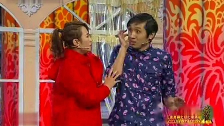 辽宁卫视2014春晚 小品《祝你幸福》子栋成娘炮