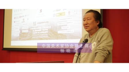 全球水墨画大展2020北京新闻发布会成功举行