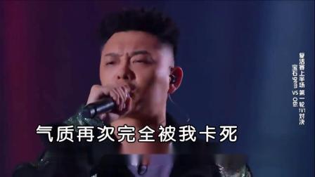 野狼disco(新说唱)-宝石gem KTV