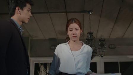 命中注定我爱你:灰姑娘终于承认忘不了前夫,倒在现男友的怀里大哭!