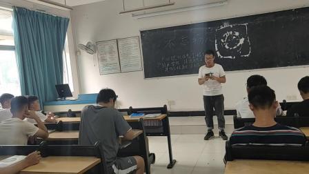广州现代信息工程职业技术学院 建筑工程技术 2班 团支部