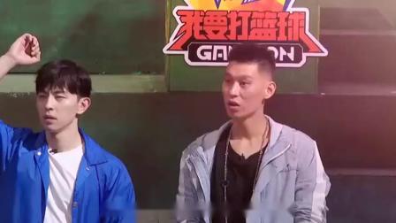 《我要打篮球》曝出高清剧照,李易峰邓伦不算惊艳,看到他我酸了