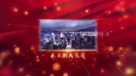 1620 震撼大气红旗飘扬红色背景大气企业公司文字图片展示年会宣传片片头AE模板