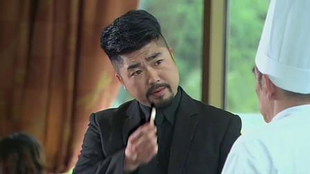 偏偏爱上你 13普通话超清黑社会到酒店砸场经理害怕一直道歉不料女服务员一杯水泼过去