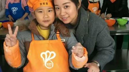 杭州麦客喜西点烘焙学院亲子DIY视频