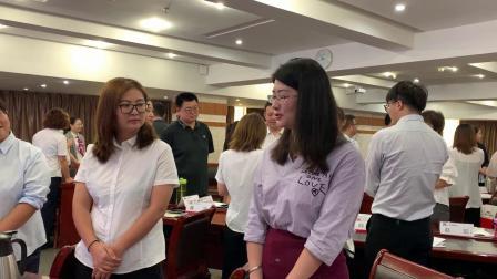 2019年兼职培训师技能提升培训班(第二期)10.21-10.26