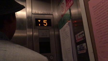 金域华府小区电梯