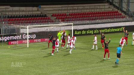 Highlights Excelsior - Jong Ajax
