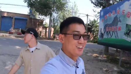 传说中的小矮马 汽车之家Vlog 54